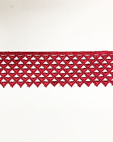 "Burgundy Red Deco Wide Edging Trim - High-end Designer Label - 2 1/4"" wide"